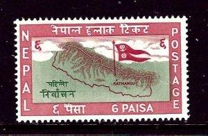 Nepal 103 MNH 1959 issue    (ap4219)
