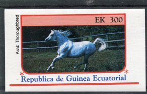 Equatorial Guinea 1976 ARAB HORSE s/s Imperforated Mint (NH)