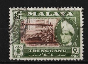 Malaya (Trengganu) 1957/1963 Various Designs 5$ (1/11) USED