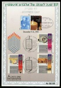 ISRAEL SOUVENIR LEAF CARMEL#135 OVPT'D 60th MEMORIAL OF ALBERT EINSTEIN HEBREW