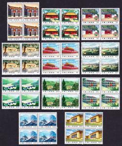 China Revolutionary sites 11v Blocks of 4 SG#2455-2466 SC#1019=1036