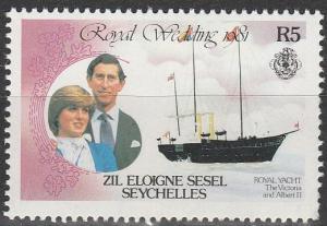 Seychelles Zil Elwannyen #25  MNH F-VF (V1563)