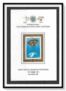 Mongolia #C11 Airmail Souvenir Sheet MNH