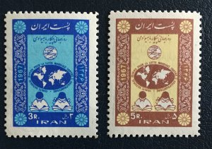 Middle East,worldwide,old Stamps,