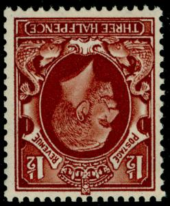 SG441Wi, 1½d red-brown, LH MINT. WMK INV