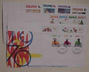 SINGAPORE  4 DIFF. FDC 1970-1971  CACHET UNADDRESSED