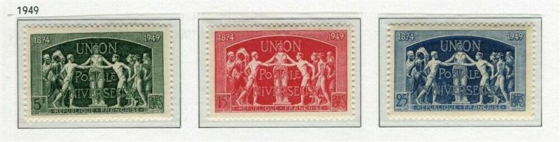 FRANCE; 1949 early UPU issue fine Mint hinged SET