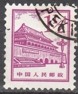 China (PRC) #875 F-VF Used  (S7874)
