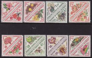 Cameroun #J34-49 F-VF Mint LH * Flowers, triangles