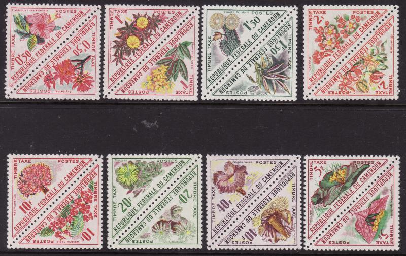 Cameroun #J34-49 F-VF Mint LH * Flowers, triangles