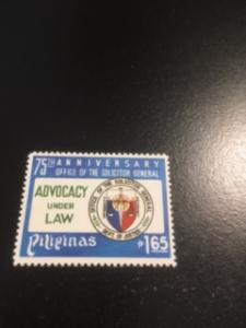 Philippines sc 1327 MHR