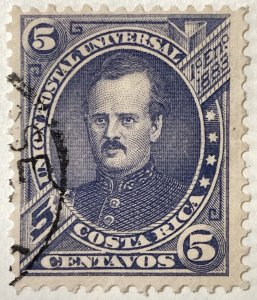 AlexStamps COSTA RICA #18 VF Used