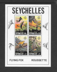SEYCHELLES #482a  FLYING FOXES  MNH