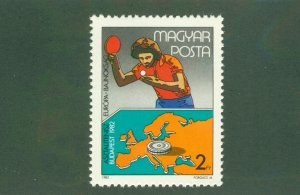 HUNGARY 2734 MNH BIN$ 0.50