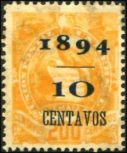 Guatemala SC# 51 Quetzal disturbed gum SCV $9.00
