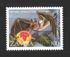 Zambia. 1989. 477 from the series. Bats fauna. MNH.