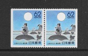 WHALE- JAPAN #Z104   BOOKLET PAIR   MNH