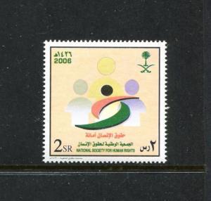 Saudi Arabia 1370, MNH,2006, Human rights 1v. x27385