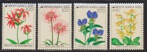 Wild Flowers, 1992, MNH Set of 4, Scott 1605-1608
