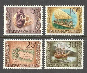 Papua New Guinea MNH 297-300 National Heritage 1970
