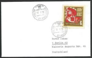 RUSSIA ANTARCTIC 1973 cover base camp cds..................................53544