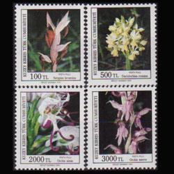 TURKISH-CYPRUS 1991 - Scott# 303-6 Orchids Set of 4 NH