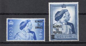 Kuwait 82-83 MNH