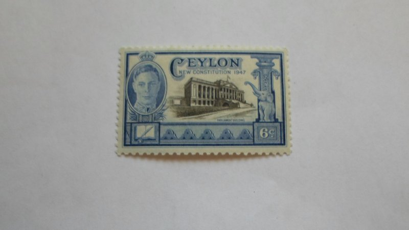 STAMP OF CEYLON USED HINGED SC # 296