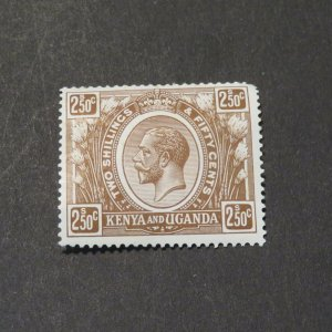Kenya and Uganda #31 2Sh50c Mint OG NH 1922-27 Cv.$24