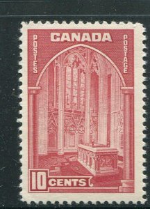 Canada #241 MNH