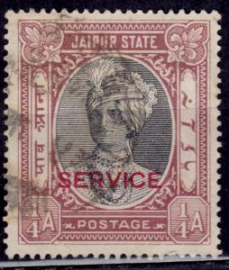 India, Jaipur, 1936, Man Singh II, 1/4a, SERVICE overprint, sc#O12, used