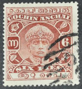 DYNAMITE Stamps: India Cochin Scott #43  USED