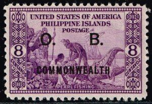 Philippines Stamp  #O30 1938-40 OFFICIAL STAMP MH/OG STAMP 8C