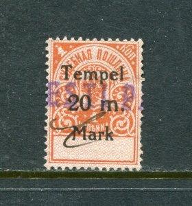 x323 - ESTONIA 1918 Provisional Gov Entertainment REVENUE Stamp. Tempel Mark 20m