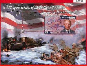 A0952 - MALDIVES - ERROR  MISPERF SHEET - 2014 WORLD WAR 2 EISENHOWER