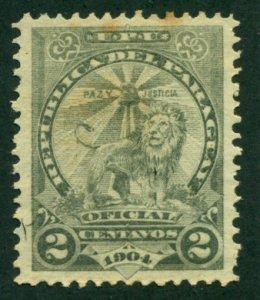 Paraguay 1908 #O64 U SCV (2018) = $0.50