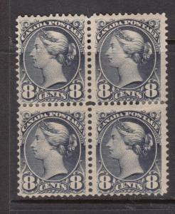 Canada #44 Mint Scarce Full Original Gum Hinged Block
