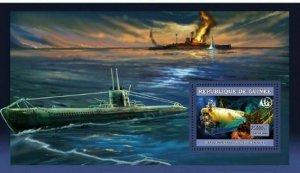 Submarine Stamp Transportation Ocean The Nautile S/S MNH #4426 / Bl.1056