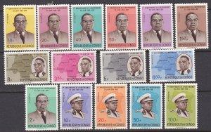 Congo Democratic Republic Sc #381-395 Mint Hinged