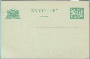 82081 - SURINAME - POSTAL HISTORY -  POSTAL STATIONERY CARD   2 1/2 Cents