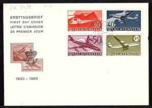Liechtenstein, 1960 Planes and Helicopter set fdc        -BO32