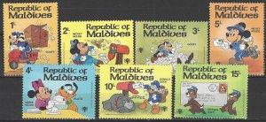 Maldive Islands 826-32  MNH  Year of the Child 1979