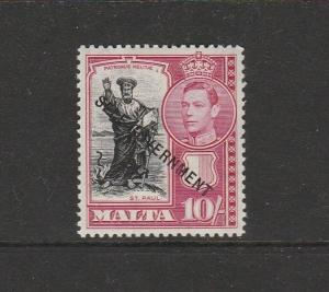 Malta 1948 Self Govt 10/- Fresh VLMM SG 248