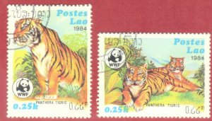 LAOS SCOTT #517+518 **USED^^ 1984  TIGERS   SEE SCAN