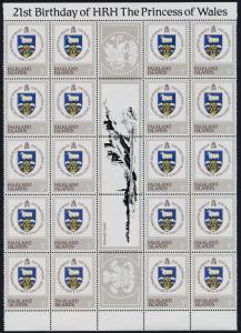 Falkland Islands 348-51 Gutter strips of 20 MNH Princess Diana 21st Birthday