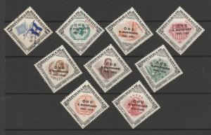 HONDURAS #C241-9  MINT NEVER HINGED COMPLETE