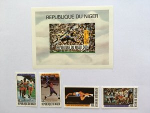 1980 Summer Olympic Games Niger MNH OVPT