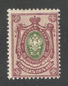 Russia Empire 1909-12, 35 kop Imperial Eagle, Scott # 84,VF MLH*OG