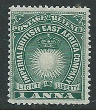 British East Africa SG 5 MH