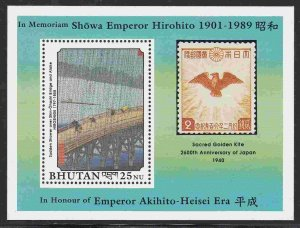 Bhutan #869 s/sheet F-VF Mint NH ** Emperor Hirohito, Stamp on stamp